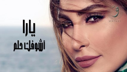 Yara - Ashufak Helm - Official Lyrics Video