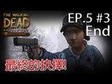 Sonic玩The Walking Dead Season 2 Episode 5: Pt 3 END『最終的抉擇!』