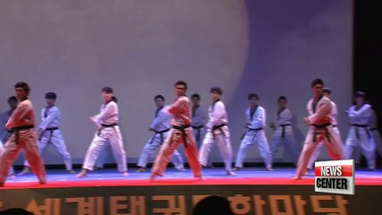 Korean martial art resource learn about share and discuss korean korean martial art resource learn about share and discuss korean martial art at popflock fandeluxe Images