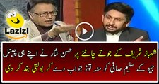 Hassan Nisar Badly Insulting Saleem Safi For Taking Side Of Shahbaz Sharif