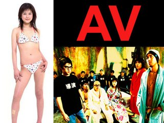 DEREK TSANG ABOUT ADULT VIDEO (AV)