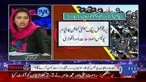 Sindh Aur Punjab Ko In Reforms Ki Ashad Zarurat Hai- Mehar Abbasi Praising KPK Police Reforms