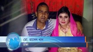 Jamil Murder News_Ekushey Television Ltd. 03.05.16