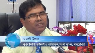 Akhil Poddar, Report on Malaysia Second Home Project, Part 2
