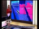هنا العاصمة | لميس الحديدي : الجسر المصري السعودي سيتم وصل ما قطعه الإسرئيليون منذ احتلال فلسطين
