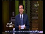 هنا العاصمة | شاهد...فرحة خيري رمضان بعد فوز المنتخب المصري لـ نهائيات كأس الأمم الإفريقية 2017