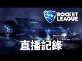 LKNim Plays Rocket League | 14-3-2016