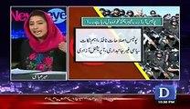 Punjab and Sindh Police desperately need these reforms- Mehar Abbasi Praising KPK Police Reforms