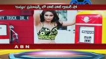 7946ac562 Rustom Actress Ileana D'cruz Flaunts Her Hot Bikini Body at Promotions