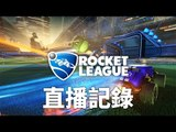 LKNim Plays Rocket League | 3-3-2016