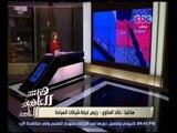 هنا العاصمة | خبير سياحي يوضح تأثير بناء الجسر البري بين مصر والسعودية على السياحة