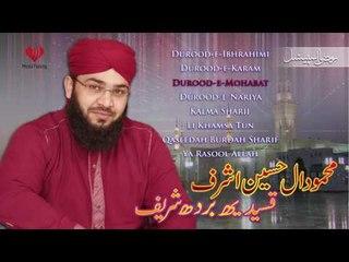 Durood e Mohabat - Mahmood Ul Hassan Ashrafi