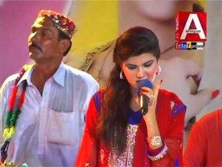 Tu Saan Pyar Maan Kandi  Aa - Pari Naaz - Official Video