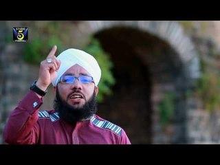Jag Noor O Noor Ho Gaya - Shahid Raza Qadri