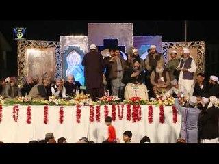 Paigham E Saba - Owais Raza Qadri