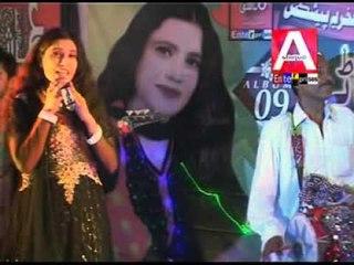 Munjhe Dil - Nazia - Official Video