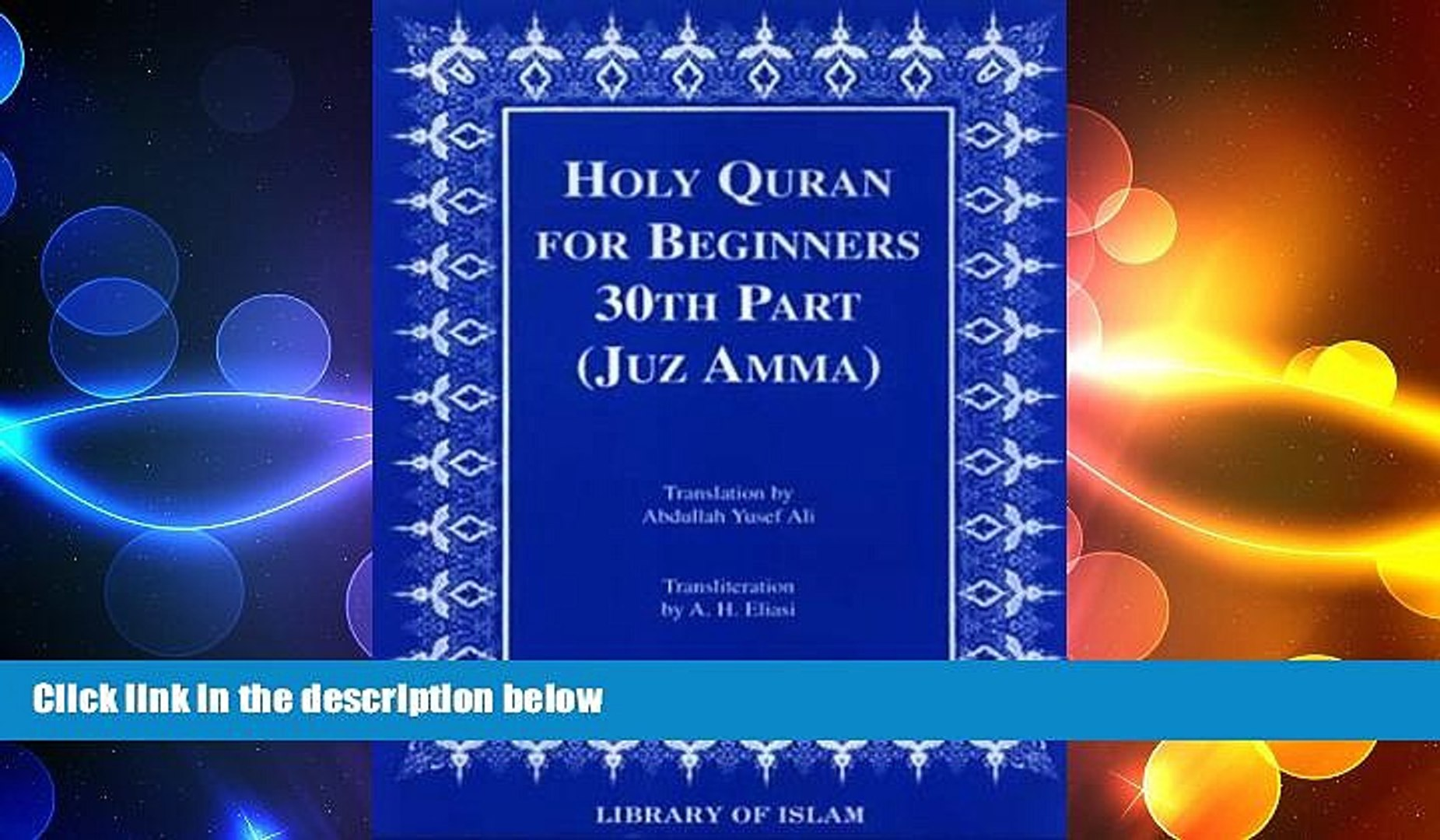 FREE PDF Holy Quran for Beginners 30th Part (Juz Amma) DOWNLOAD ONLINE