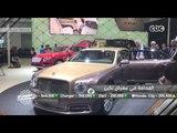 الجراج   تعرف على أفخم السيارات المشاركة فى معرض بكين الدولى