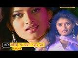 Aankho Se Apne Pyar Ka , ,  आँखो से अपने प्यार का , ,  Mohd  Niyaz , ,  Hindi Love Songs