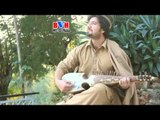 Musharaf Bangash | Zama Salam Pa | Da Pukhton Inqilab | Pashto Songs