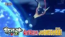 Pokemon XY & Z Series - Episode 22 (Preview #2) ポケットモンスター XY & Z