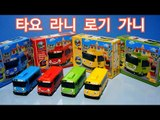 타요 만들기 꼬마버스타요 장난감 Tayo the little bus car toys  мультфильмы про машинки Поли Игрушки Тайо автобус