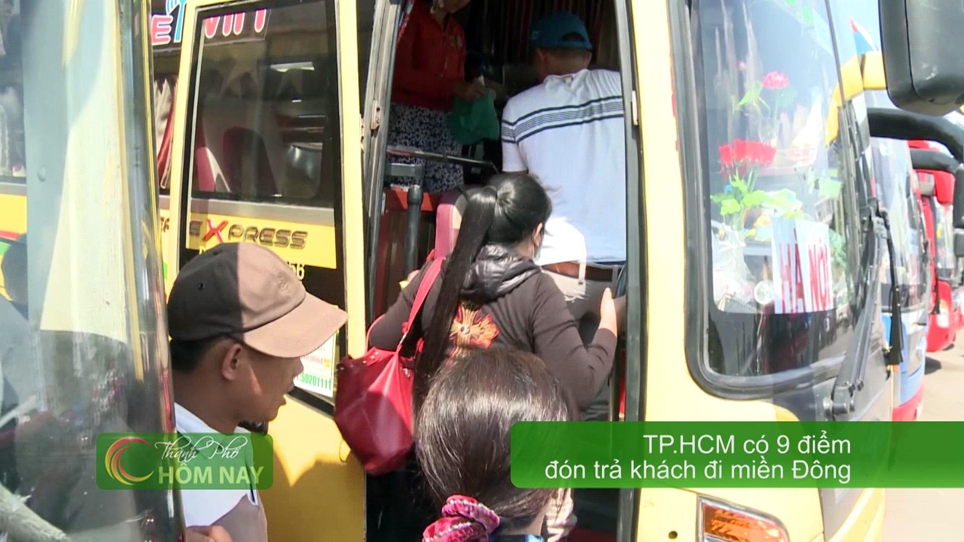 Phát động thi sáng tác về biên giới, biển đảo - Thành Phố Hôm Nay [HTV9 – 05.08.2016]