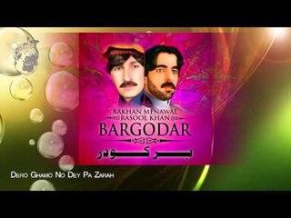 Dero Ghamo No Dey Pa Zarah - Bakhan Menawal And Rasool Khan - Album 68