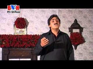 Shapa Da Nakrizu   Orbal   Pashto Songs   Pashto World