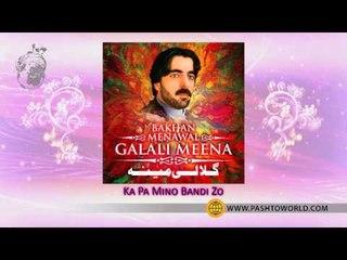 Ka Pa Mino Bandi Zo - Bakhan Menawal - Galali Meena Volume 73 - Pashto World