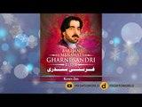 Khafa Zra - Bakhan Menawal - Galali Meena Volume 76 - Pashto World