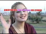 Ghazala Javeed | Halaka Ta Che Pa Naaz | Muhabbat Hawa Che Rashi | Pashto Songs
