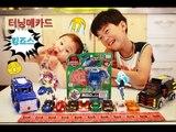 [킹죠스] 터닝메카드 자동차 변신 메카니멀 슈팅 플레이 블루 장난감 신제품 Turning MeCard Toys おもちゃ đồ chơi 라임튜브