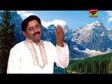 Hik Hik Diyan - Shabbir Haidri