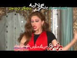 Bangi laley   Pa Ta Zar Jani   Hits Pashto Songs   Pashto World