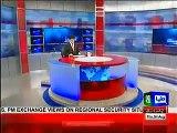 Kamran Khan suggest Punjab and Sindh to follow KPK over Police Reforms in KPK