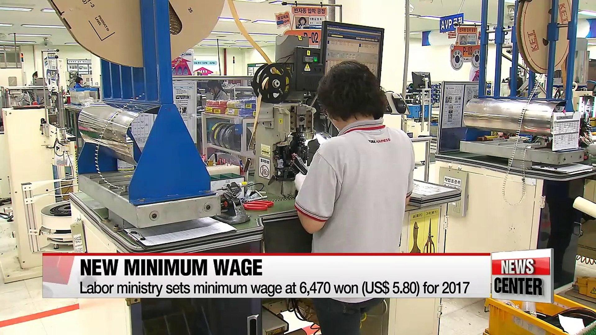 Minimum wage set at 6,470 won (US$ 5.80) for 2017