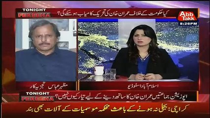 Tonight With Fareeha – 5th August 2016