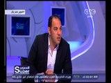 السوبر | حوار مع الكابتن أحمد بلال مهاجم النادي الأهلي ومنتخب مصر السابق | الجزء 2
