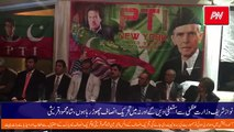 Neither Nawaz Sharif resigns nor I am leaving PTI, says Shah Mahmood Qureshi  in New York