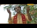 Shyam Mere Ghar Aa Jao 09 Hey Murli Wale Mere Ghanshyam Saroj Das Chanda