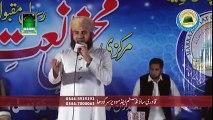 Tajdar E Haram HD Vedio New Naat [2016] -  Hafiz Ahmed Raza Qadri