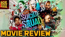 Suicide Squad Movie REVIEW | Will Smith, Margot Robbie | Box Office Asia