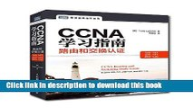 Ebook CCNA Study Guide: Routing and Switching Certification (100-101.200-101.200-120)(Chinese