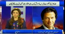 Haroon Ur rasheed asks Imran Khan that why did you people attend Tahir Ul Qadri's protest of you're not ally with him