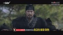 한국 영화 역사상 최고의 등장씬!