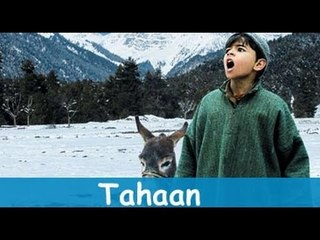 Tahaan Movie Trailer - One of the Best Children Films