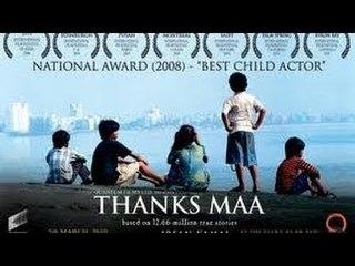 Thanks Maa - Official Movie Trailer -  Bollywood Hindi Film