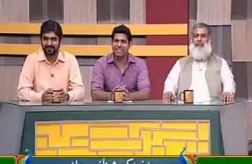 Khabardar team making fun of Noon League Ministers who were not given funds by Nawaz Sharif