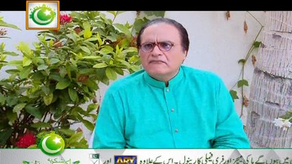 BulBulay - Episode 412 - August 7, 2016